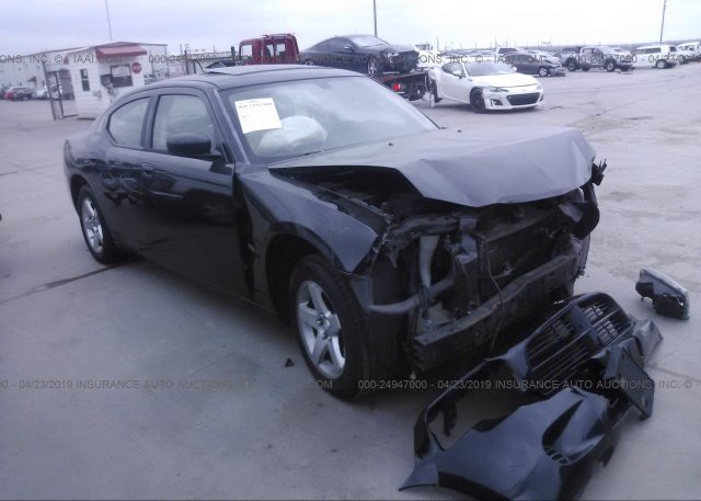 Inventory #106051712 2008 Dodge CHARGER