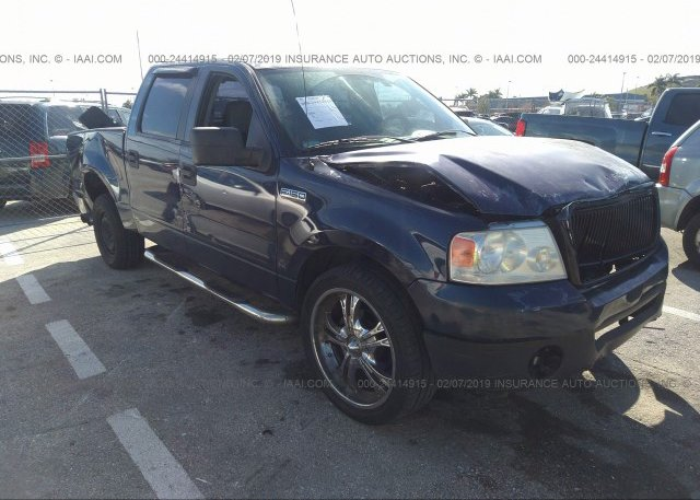 Inventory #864792448 2006 FORD F150