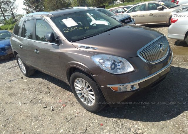 Inventory #116089361 2008 Buick ENCLAVE