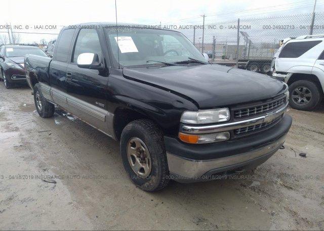 Inventory #589325880 2000 Chevrolet SILVERADO
