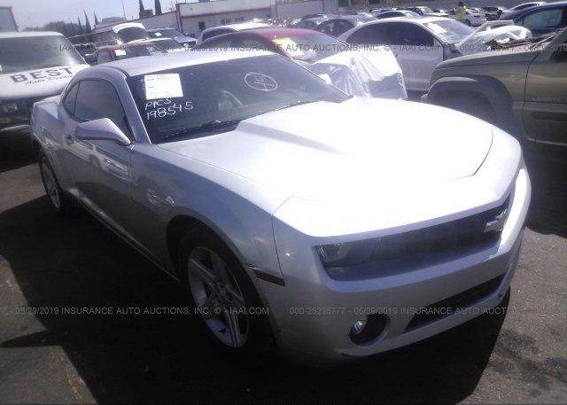 Inventory #842988802 2010 Chevrolet CAMARO