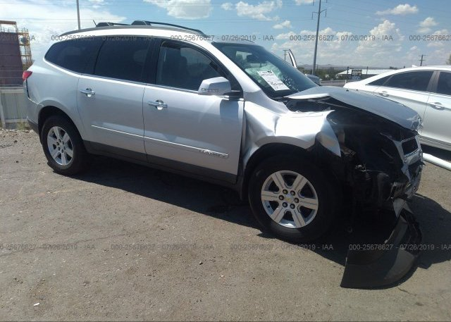 Inventory #371830436 2009 Chevrolet TRAVERSE