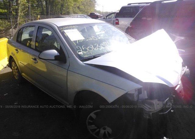 Inventory #966857064 2010 Chevrolet COBALT