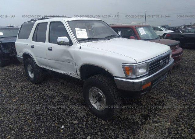 Inventory #482722595 1995 Toyota 4RUNNER