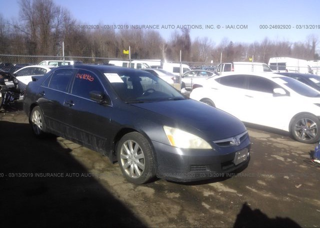 Inventory #350266016 2006 Honda ACCORD
