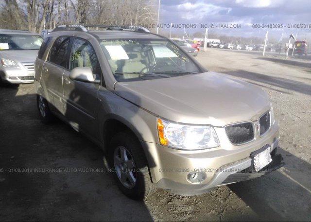 Inventory #353717551 2007 Pontiac TORRENT