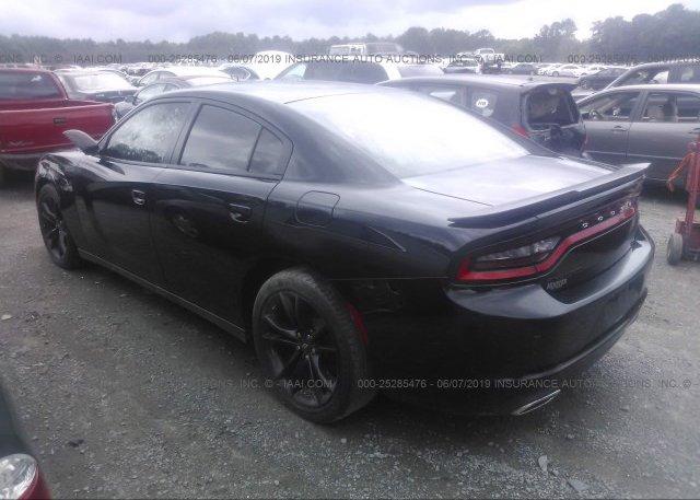 купить 2017 Dodge CHARGER 2C3CDXBG9HH657007