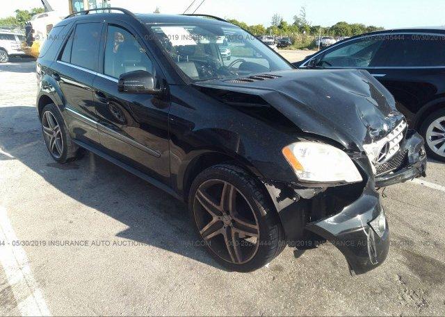 Inventory #688724065 2011 Mercedes-benz ML