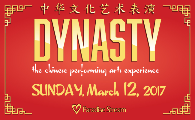 The Chinese Performing Arts Expo