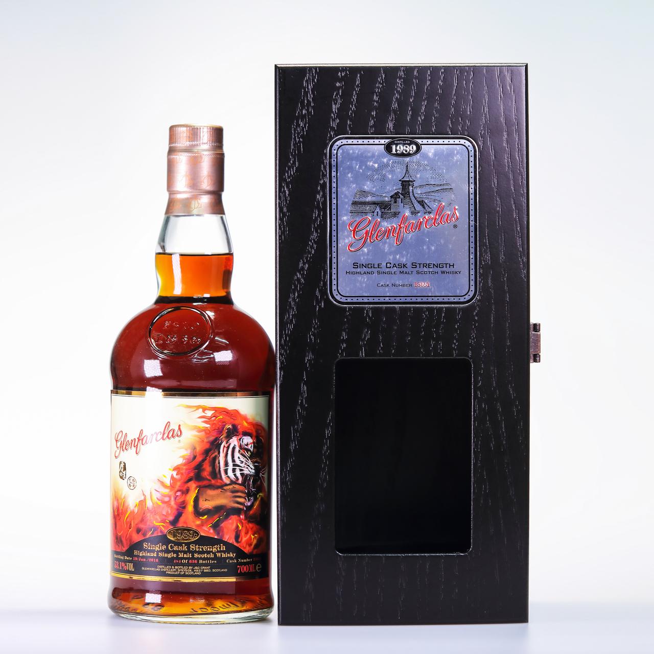 Glenfarclas 1989 single tiger's exclusive selection cask  13051