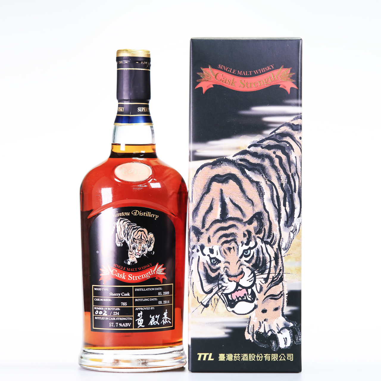 Tiger's exclusive selection nantou distillery cask strength  765