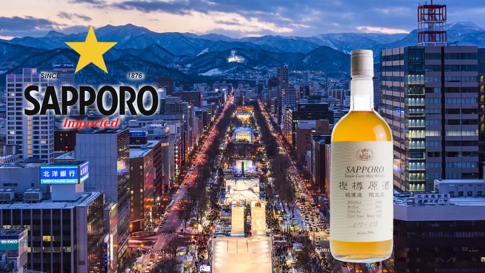 About sapporo