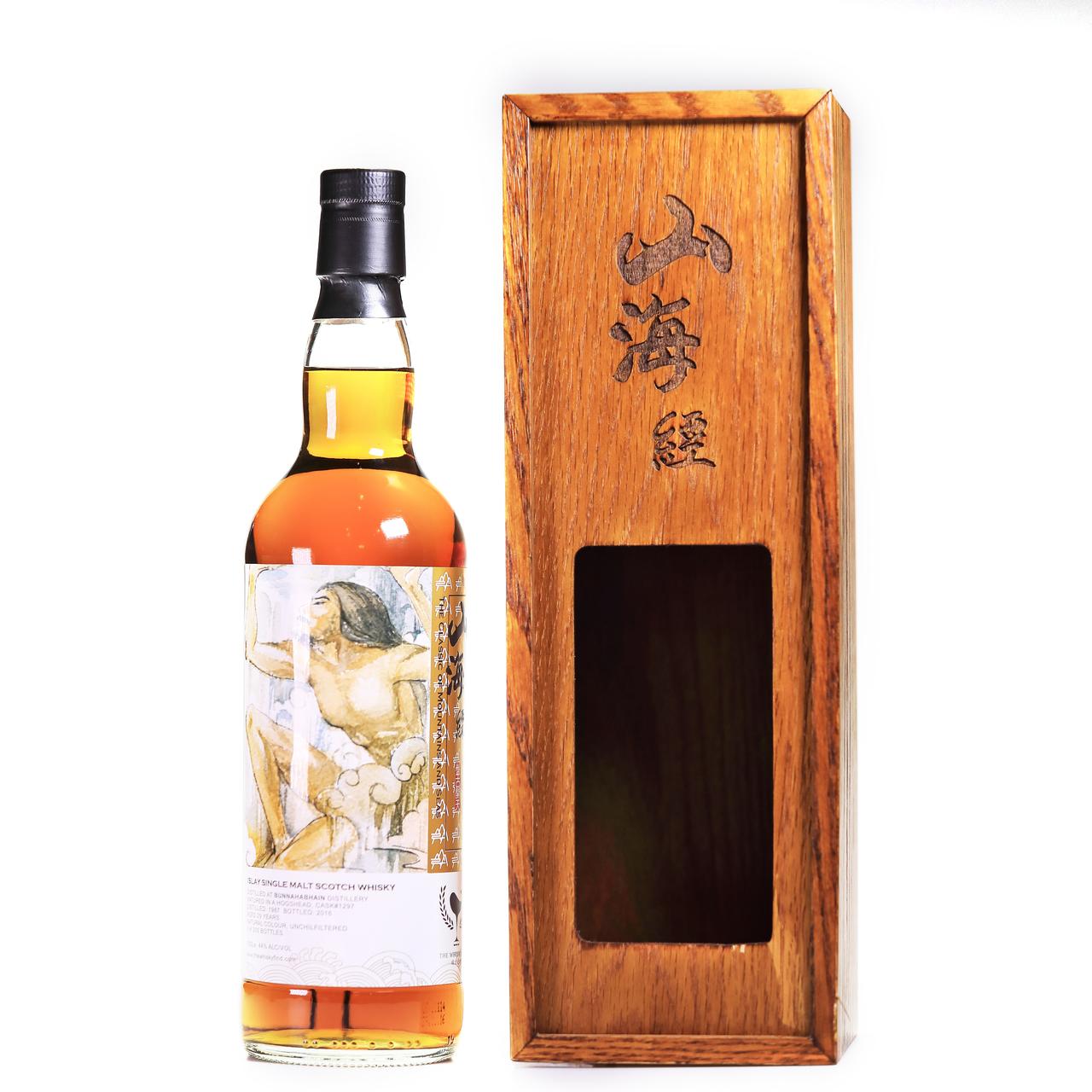 Bunnahabhain 1987 the whisky find 29 year old  1297 %e5%b1%b1%e6%b5%b7%e7%b6%93