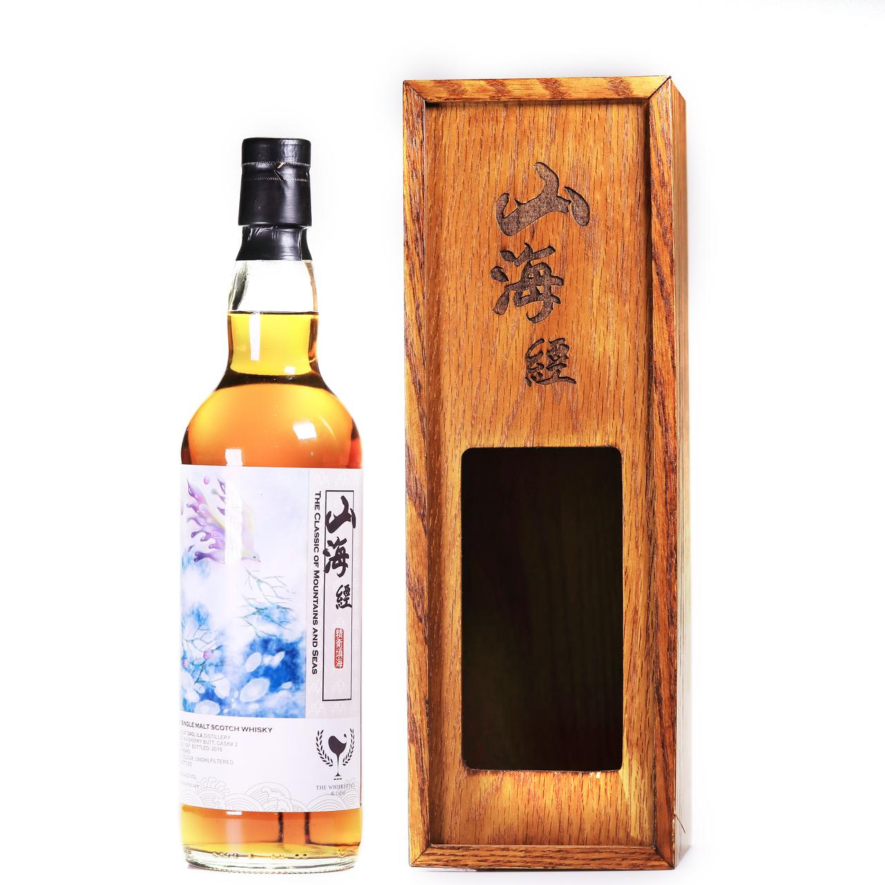 Caol ila 1997  the whisky find 18 year old  2 %e5%b1%b1%e6%b5%b7%e7%b6%93