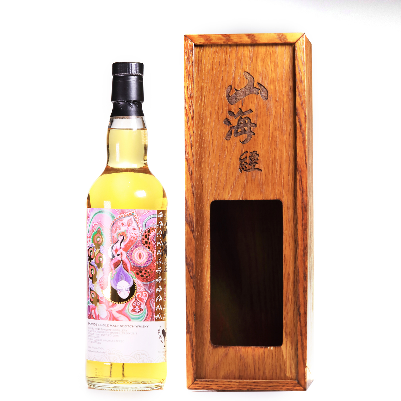 Miltonduff 1995 the whisky find 21 year old  2818 %e5%b1%b1%e6%b5%b7%e7%b6%93