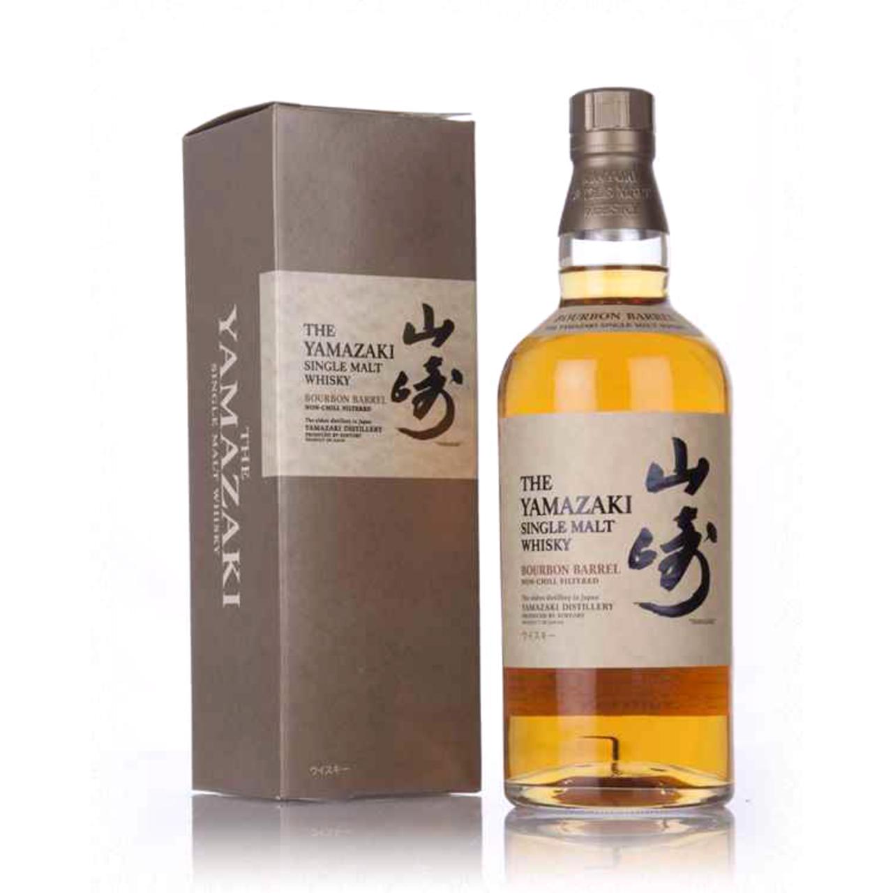 Yamazaki bourbon barrel 2011 48 whisky