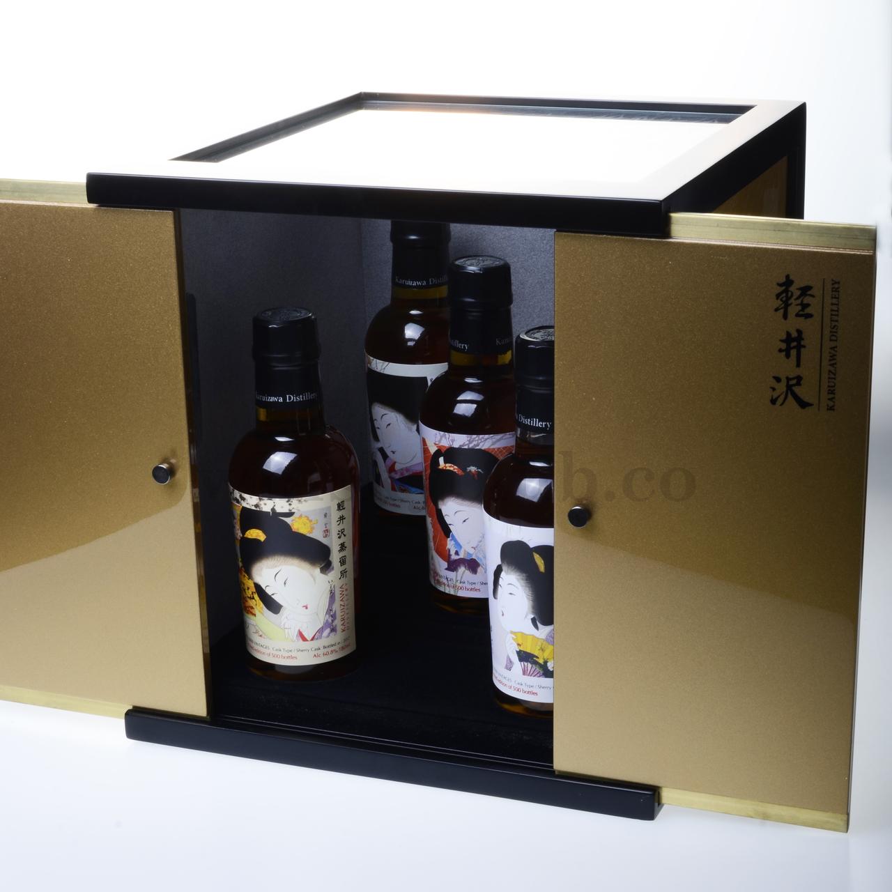 Karuizawa tghfm1
