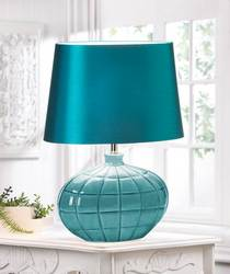 Gallant Table Lamp