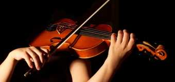 Classical Violin Lessons