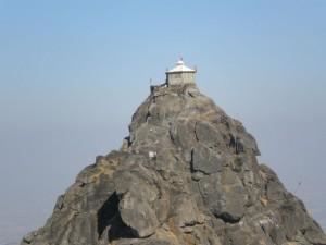 Pilgrimage Mountain