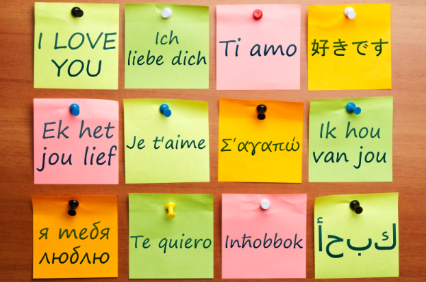 love languages valentines day Freeconference