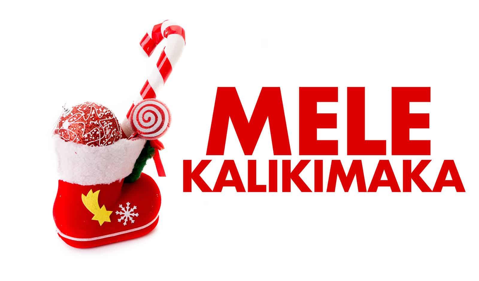 How To Have A Mele Kalikimaka