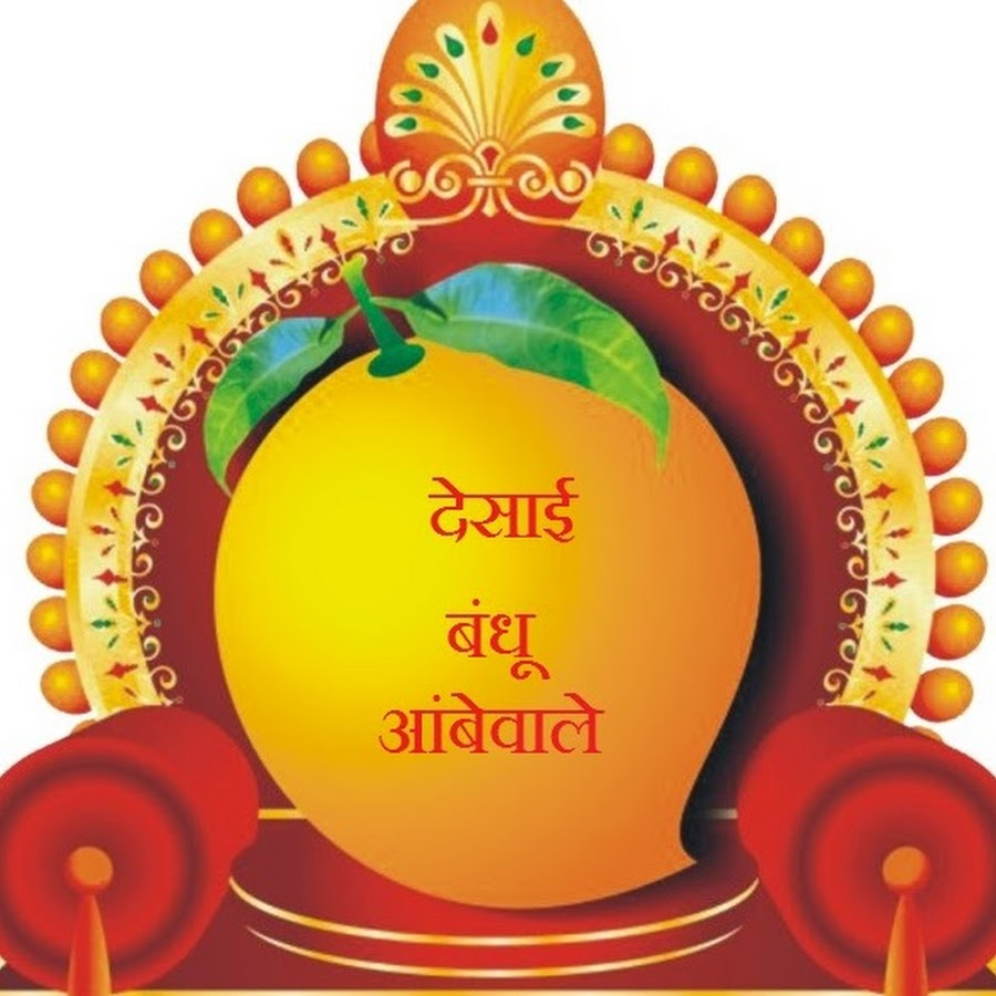 Desai Bandhu